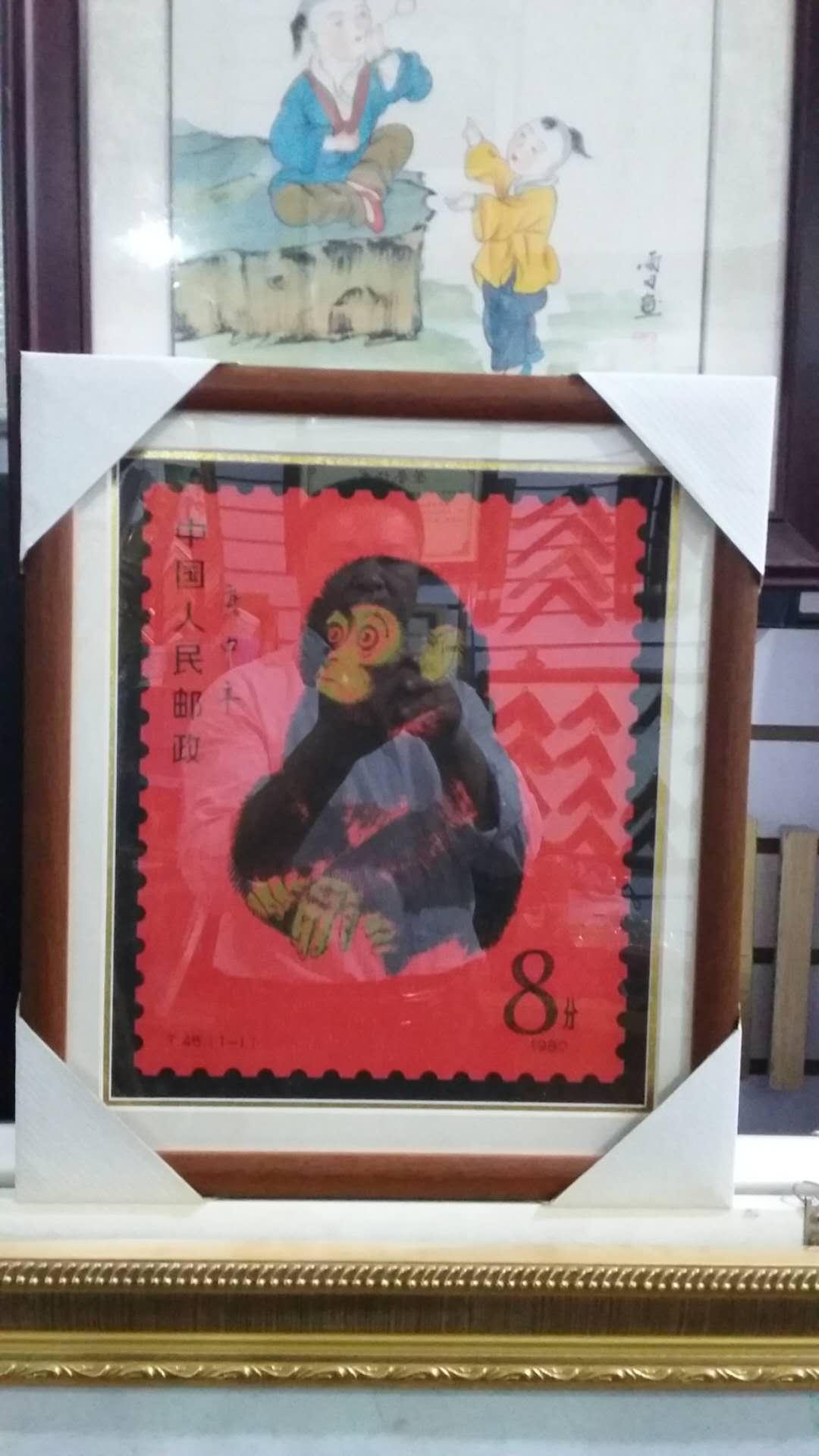 邮票框画——猴