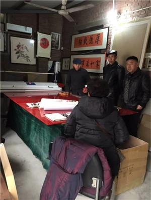 必威官方首页网站培训内容